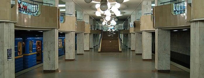 Станція «Академмістечко» is one of Київський метрополітен.
