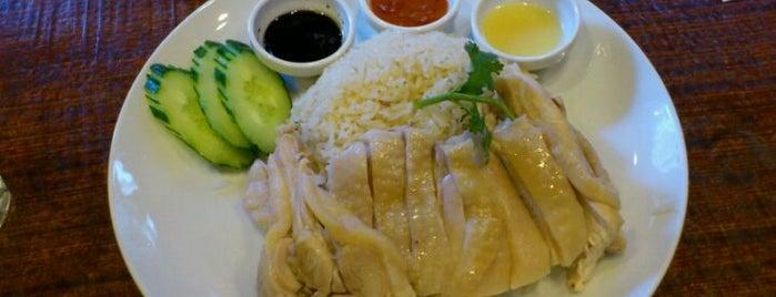海南チキンライス 夢飯 (Mu-Hung) 西荻窪本店 is one of Asian Food.