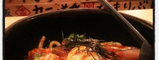 Gyo-O Japanese Restaurant is one of Vancouver to do list.