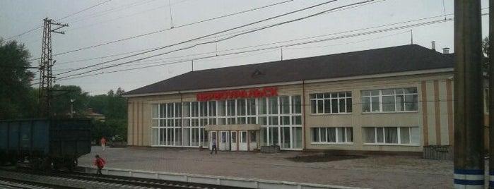 Железнодорожный вокзал Первоуральска is one of Транссибирская магистраль.