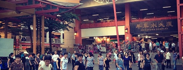 Chinatown Complex Market & Food Centre is one of Good Food Places: Hawker Food (Part I)!.