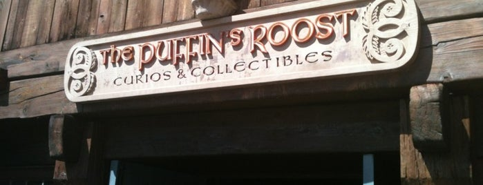 Puffin's Roost is one of Walt Disney World - Epcot.