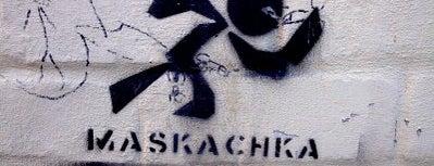 Maskavas Forštate | Маскачка is one of Unveil Riga : Atklāj Rīgu : Открой Ригу.
