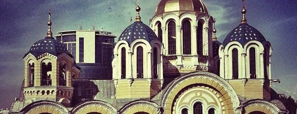 Владимирский собор is one of Киев.