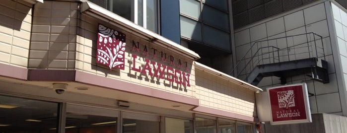 Natural Lawson is one of 渋谷コンビニ.