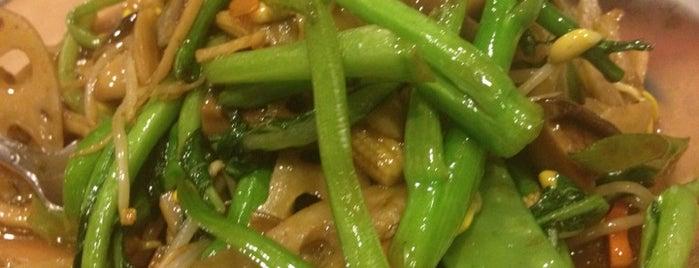Full Key Restaurant is one of Best of DC [Eat].