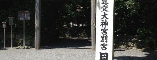 月夜見宮 is one of 訪れた宗教センター.
