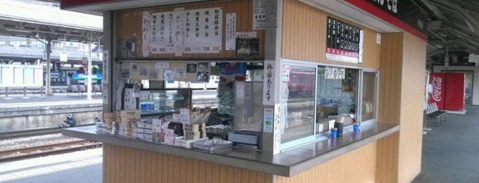 中央軒 鳥栖駅ホーム店 is one of うどん 行きたい.