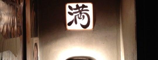 立道屋 is one of Nakameguro.
