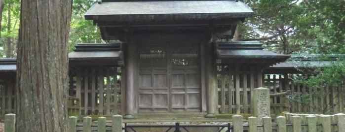 清和天皇 水尾山陵 is one of 天皇陵.