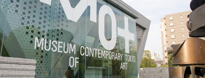 Museum of Contemporary Art Tokyo (MOT) is one of Tokyo's Best Museums - 2013.