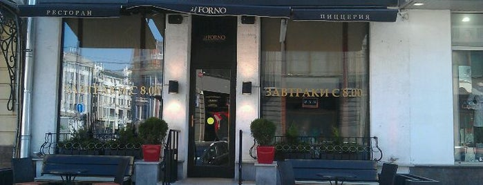 Il Forno is one of Must to do in Moscou.