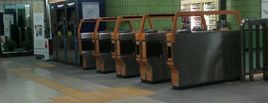 Sangwolgok Stn. is one of Subway Stations in Seoul(line5~9).