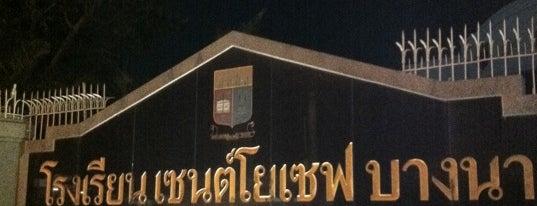 St. Joseph Bangna School is one of ช่างกุญแจประเวศ 087 488 4333.