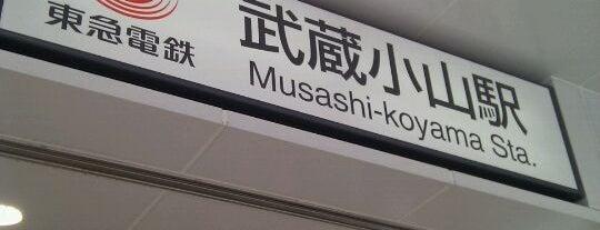 Musashi-koyama Station (MG03) is one of GUYS IM GOING TO TOKYO.