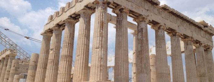 Acropolis Museum is one of Dream Destinations.