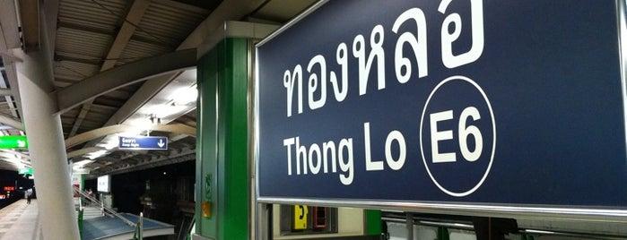 BTS Thong Lo (E6) is one of BTS - Light Green Line (Sukhumvit Line).