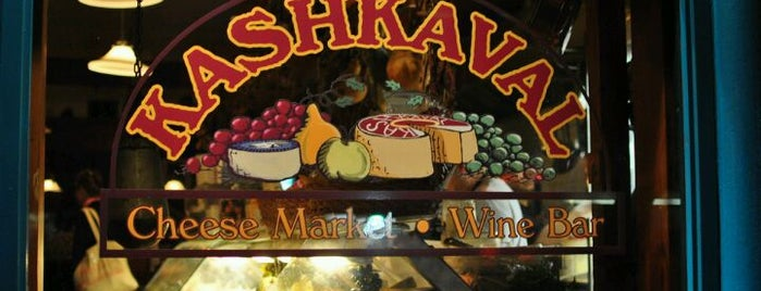 Kashkaval Cheese Market is one of Hell's Kitchen to do.
