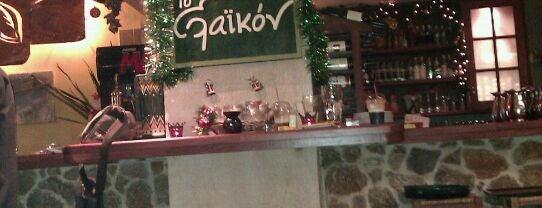 Το Ελαϊκόν is one of Places.