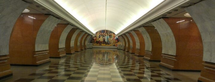 metro Park Pobedy is one of Complete list of Moscow subway stations.