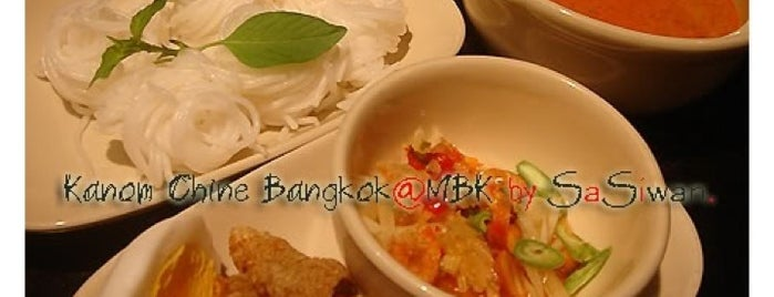 Kanom Chine Bangkok is one of Top picks for Ramen or Noodle House.