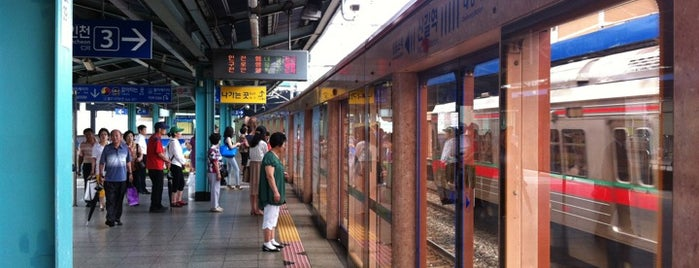 Singil Stn. is one of Subway Stations in Seoul(line5~9).
