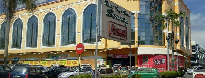 Servay Hypermarket is one of like.