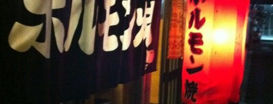 ホルモン焼 夏冬 is one of my fav tokyo spot.