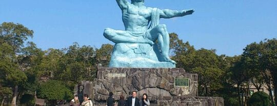 Nagasaki Peace Park is one of ひとりたび×長崎.