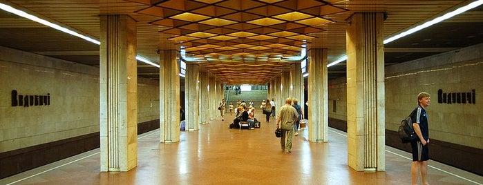 Станція «Видубичі» is one of Київський метрополітен.