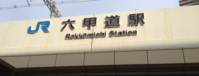 Rokkōmichi Station is one of JR線の駅.