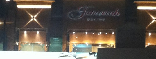 Jumeirah Centre is one of Dubai Food 6.