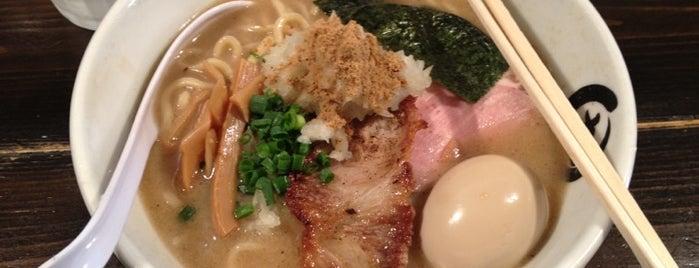 鶏そば専門店 前略っ。まるきゅう is one of バー.