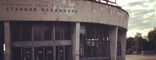 metro Vladykino is one of Complete list of Moscow subway stations.
