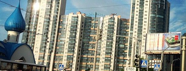 Проспект Стачек is one of Санкт-Петербург.