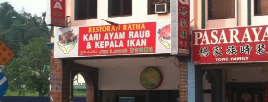 Restoran Ratha is one of Neu Tea's Bentong & Raub Trip.