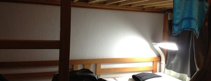森のきらめき is one of 九州安宿 / Hostels and Guest Houses in Kyushu Area.