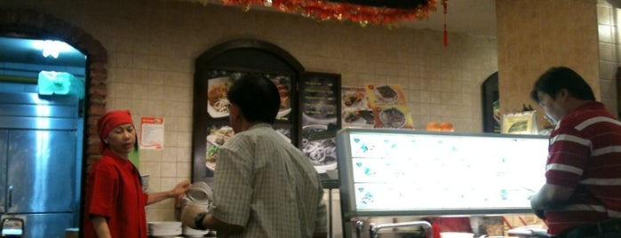 Koufu is one of Awesome Food Places All Over.