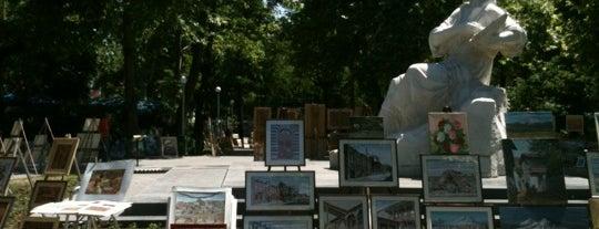 Martiros Saryan Park | Մարտիրոս Սարյանի արձան, այգի is one of Yerevan.