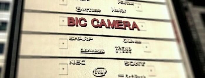Bic Camera is one of ビックカメラ BIC CAMERA.