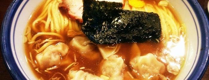 麺屋はやしまる is one of らめーん(Ramen).