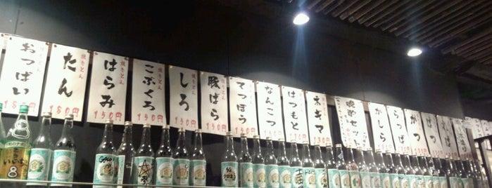 もつ焼き横丁ニシキ屋 is one of 錦糸町.