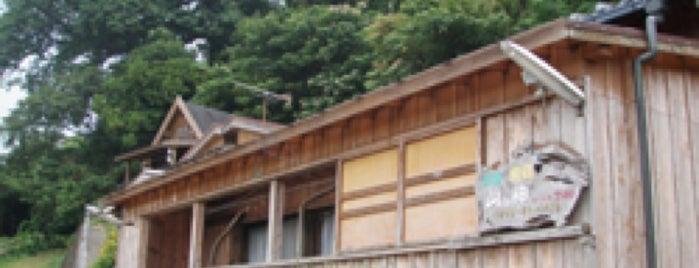 民宿 山ん神 is one of 九州安宿 / Hostels and Guest Houses in Kyushu Area.