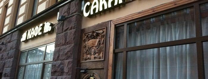 Sakartvelo is one of Восточная кухня | Eastern Diner.