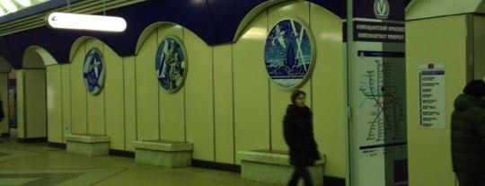metro Komendantsky Prospekt is one of Метро Санкт-Петербурга.