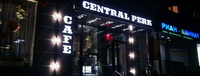 Central Perk is one of РУСЬ.