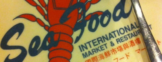 The Seafood International Market & Restaurant is one of Food.