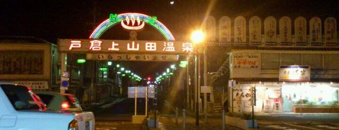 Togura Station is one of mayor.
