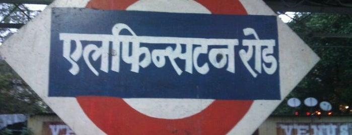 Elphinstone Road Railway Station is one of Mumbai Suburban Western Railway.