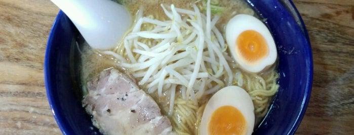 じゃんけんぽん is one of らめーん(Ramen).